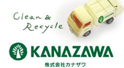 株式会社カナザワ